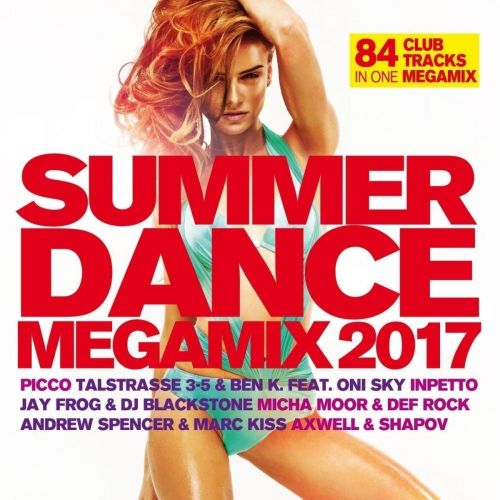 Summer Dance Megamix 2017